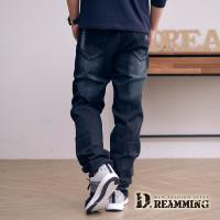 【Dreamming】潮流刺繡W口袋中直筒牛仔長褲(深藍)