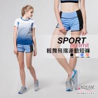 凱芮絲(S-XXL)MIT精品-15038 輕舞飛揚運動短褲 藍色