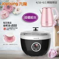 超值組合!! Joyoung 九陽 優米機 SN-E0178(晶耀黑)  加碼贈: 不鏽鋼快煮壺 K15-F026M