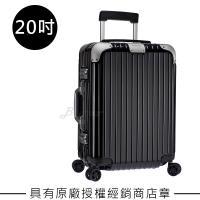 【Rimowa】Hybrid Cabin S 20吋登機箱 (亮黑色)