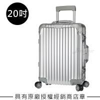 Rimowa Original Cabin S 20吋登機箱 (銀色)