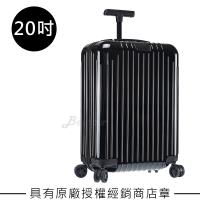 【Rimowa】Essential Lite Cabin S 20吋登機箱 (亮黑色)