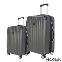 (Batolon  寶龍)   20+28吋   風華再現TSA鎖ABS加大硬殼箱/行李箱