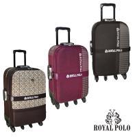 (Royal Polo 皇家保羅)  29吋  布箱混款加大六輪拉桿箱/行李箱/旅行箱