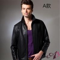 【A3】尊榮個性完美組合類羊皮外套-AB二款網(現貨+預購)