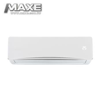 隨貨送14吋立扇★MAXE萬士益 10-12坪變頻冷暖分離式冷氣MAS-85MV/RA-85MV