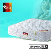 PasSlim旅行者尊爵級水冷膠硬式獨立筒床墊-雙人5尺-硬護邊