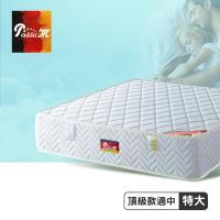 PasSlim旅行者尊爵級水冷膠適中獨立筒床墊-雙人特大7尺-硬護邊