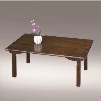 好傢俱#實木2*3尺折疊和室桌(折疊桌)