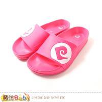 魔法Baby 女鞋 皮爾卡登授權正版休閒拖鞋 sd6063
