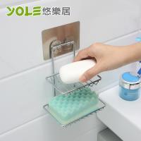 YOLE悠樂居-無痕貼不鏽鋼雙層菜瓜布肥皂架