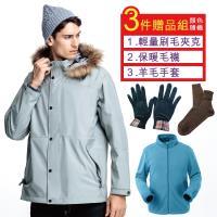 【FOX FRIEND】毛條韓版 防水透氣GORE-TEX單件外套