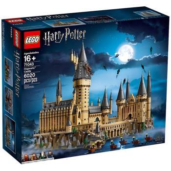LEGO樂高積木 - Harry Potter 哈利波特系列 - 霍格華茲城堡 Hogwarts™ Castle 71043