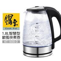 鍋寶 1.8L 智慧型歐風快煮壺KT-1830-D
