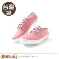 魔法Baby 女鞋 台灣製經典時尚休閒帆布鞋 sd7035