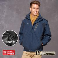 【Dreamming】獨家髮絲紋防潑水保暖厚刷毛連帽外套(深藍)