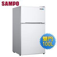 SAMPO 聲寶100公升 一級能效 雙門冰箱SR-A11G