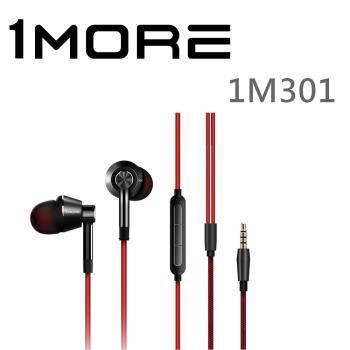MORE 1M301 中國好聲音無敵美聲-好聲音活塞耳機