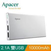Apacer宇瞻B522-10000mAh高容量雙輸出行動電源