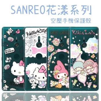 【Hello Kitty】SONY Xperia XZ3 6.0吋花漾系列氣墊空壓手機殼