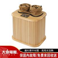~限量福利品特賣~日本 大京電販 遠紅外線加熱原木桑拿桶-特仕版小型