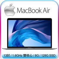 【新款Apple】MacBook Air 13吋 1.6GHz/8G/128G筆記型電腦(MRE82TA/A)太空灰