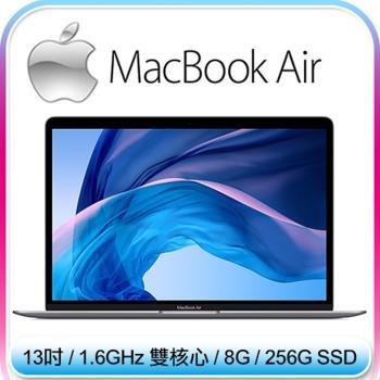 【新款Apple】MacBook Air 13吋 1.6GHz/8G/256G筆記型電腦(MRE92TA/A)太空灰