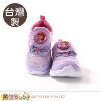 魔法Baby 女童鞋 台灣製蘇菲亞公主正版閃燈鞋 sa97607