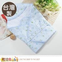 魔法baby 嬰兒包巾 台灣製鋪棉厚款極暖嬰兒抱毯 b0141