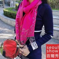 Seoul Show首爾秀 清新愛戀 棉質編織圍巾大披肩 兩色