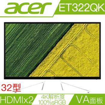 [福利品] ACER宏碁 ET322QK 32型VA面板4K解析度100%sRGB液晶螢幕