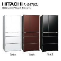 HITACHI 日立 一級能效 670L 六門變頻電冰箱 R-G670GJ RG670GJ 琉璃棕 / 琉璃黑 公司貨