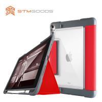 澳洲【STM】Dux Plus 系列 iPad Pro 10.5吋專用 軍規防摔保護殼 可收納Apple Pencil (紅)