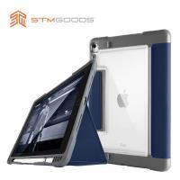 澳洲【STM】Dux Plus 系列 iPad Pro 10.5吋專用 軍規防摔保護殼 可收納Apple Pencil (深藍)