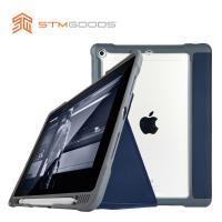 澳洲【STM】Dux Plus 系列 iPad 9.7吋 (2018)專用 軍規防摔保護殼 可收納Apple Pencil (深藍)