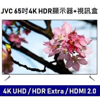 JVC電視65吋 4K HDR液晶顯示器 T65
