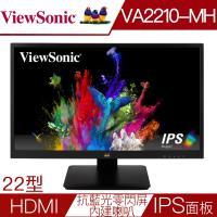 ViewSonic優派  VA2210-MH 22型IPS雙介面抗藍光內建喇叭液晶螢幕