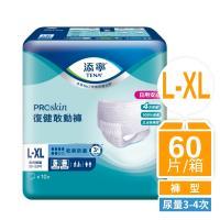 添寧 復健敢動褲 L-XL號 (10片x6包/箱)