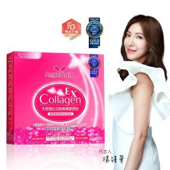 【Angel LaLa 天使娜拉】活顏膠原粉(莓果風味)日本專利蛋白聚醣PLUS(15包/盒)