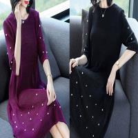 韓國KW 珍珠奢華三宅壓摺洋裝