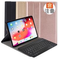 Apple平板iPad Pro 11吋專用經典型二代分離式藍牙鍵盤皮套組