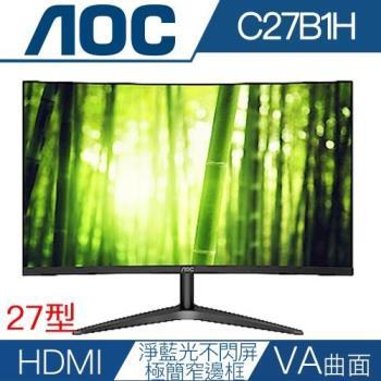 AOC艾德蒙 C27B1H 27型VA曲面不閃屏淨藍光液晶螢幕