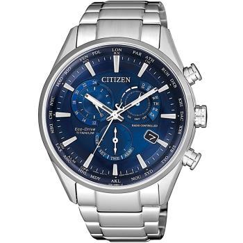 CITIZEN星辰 光動能 浩瀚宇宙 鈦金屬三眼電波廣告款(藍/42mm) CB5020-87L