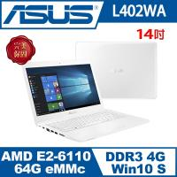 ASUS華碩 VivoBook L402WA 14吋輕薄文書筆電 天使白 (AMD處理器)  附office365一年(價值$2190)