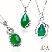 IDes design 設計款東方系列綠玉髓項鍊(多款任選)