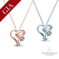 Alesai 艾尼希亞鑽石 GIA 30分 D/SI2 愛心鑽石項鍊