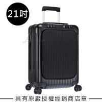 【Rimowa】Essential Sleeve Cabin 21吋登機箱 (霧黑色)