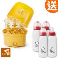 【喜多】One Touch蒸汽式消毒鍋(送史奴比奶瓶4支+奶瓶刷1支)