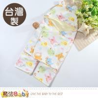 魔法baby 嬰兒包巾 台灣製細絨保暖多功能抱巾 b0140