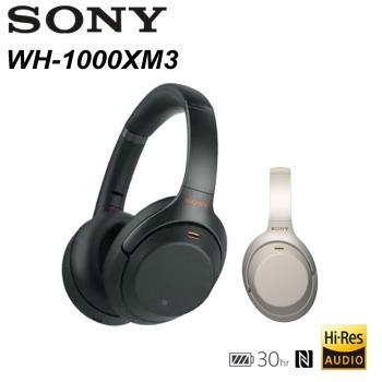 (限時大促)SONY 無線藍牙降噪耳罩式耳機 WH-1000XM3
